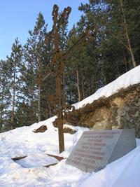 Поклонный крест на месте убиения Диакона Иоана Плотникова